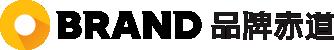 ORBRAND 品牌赤道-品牌智慧向心力